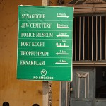 Cochin: Street sign, India, for travel article