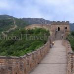 The Great Wall, Beijing, China, Asia, Travel, international, global