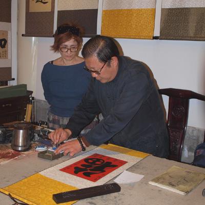 Irene Shaland and Gioro Yuming, nephew of the last emperor of China