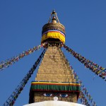 Swayambhunath (Monkey Temple) Kathmandu, Nepal