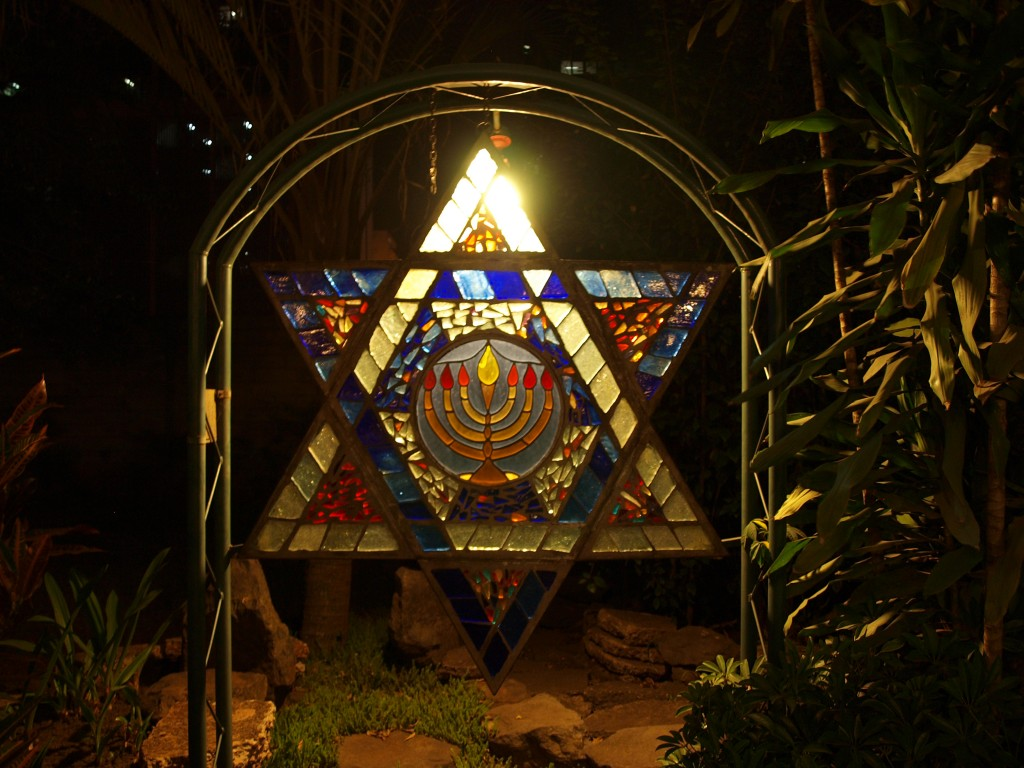 Star of David in front of Nairobi Synagogue
