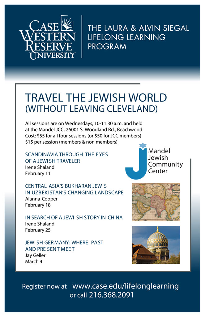 Schedule of February 2015 lectures at Mandel JCC