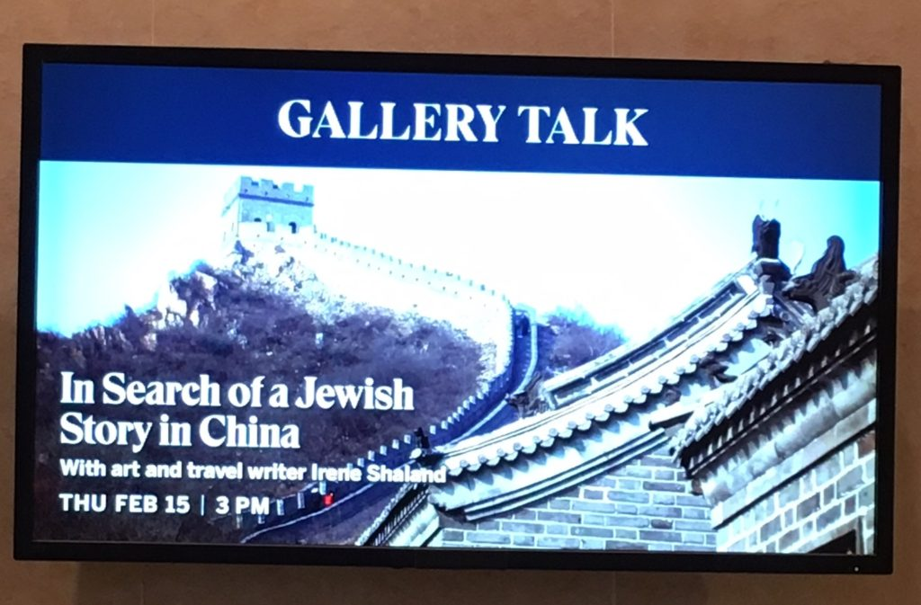 Gallery talk announcement at the Museum of Jewish Heritage New York